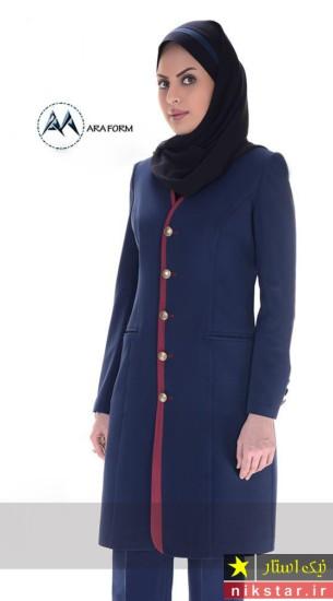 لباس فرم اداری خانمها