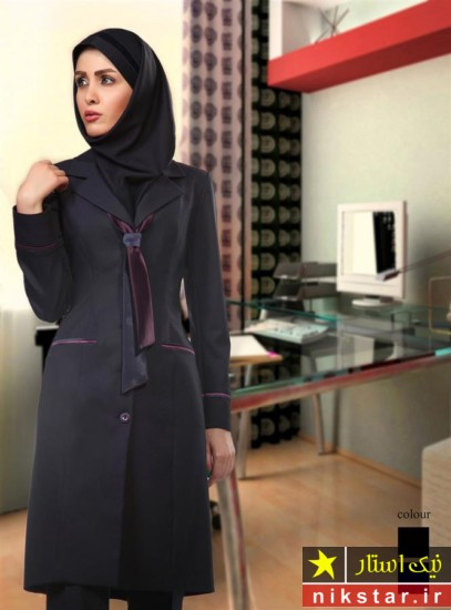 لباس رسمی زنانه