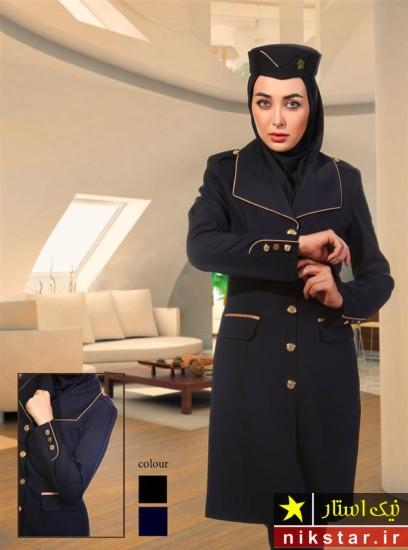 لباس فرم آژانس های هواپیمایی