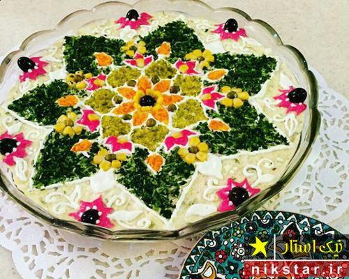 تزیین سالاد الویه مجلسی