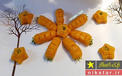 تزیین حلوا به شکل هویج