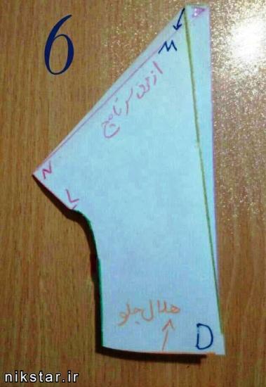 طرز دوخت چادر عربی