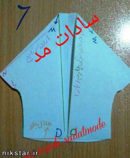 الگوی چادر عربی آستین دار