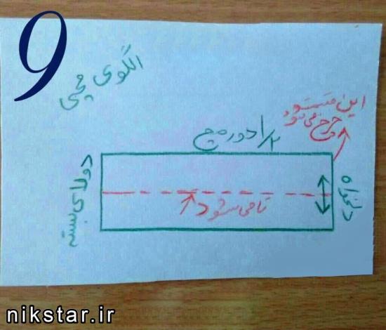 الگوی چادر عربی اصیل