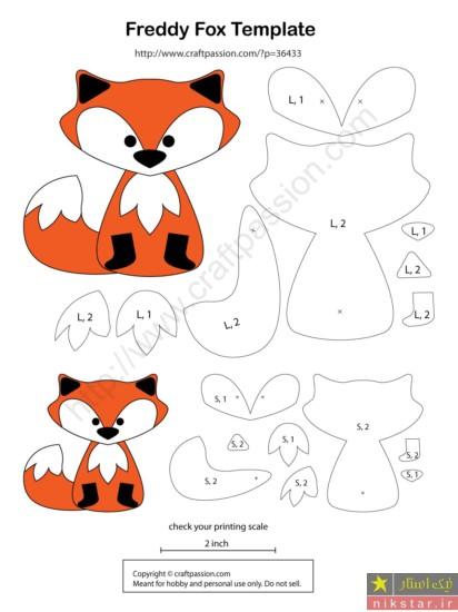 الگو ساخت عروسک نمدی روباه