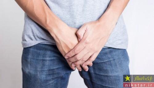 رفع تیرگی اندام تناسلی مردان