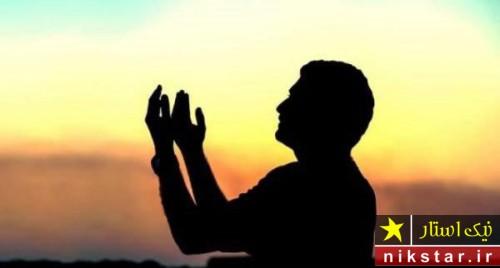 نماز آیات چگونه است