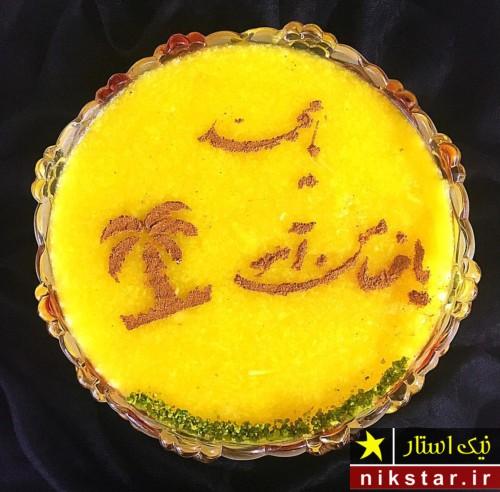 تزیین شله زرد نذری یا محمد یا ضامن آهو و درخت نخل خرما