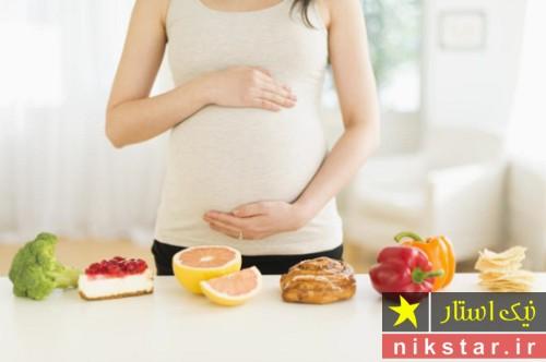 برای زیبایی جنین چه بخوریم