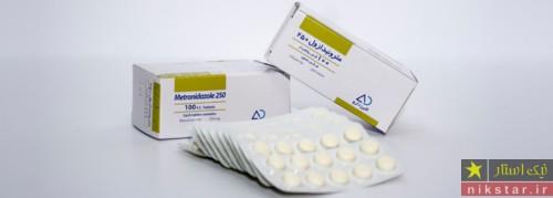 موارد مصرف قرص مترونيدازول ٢٥٠ و عوارض مترونیدازول 250