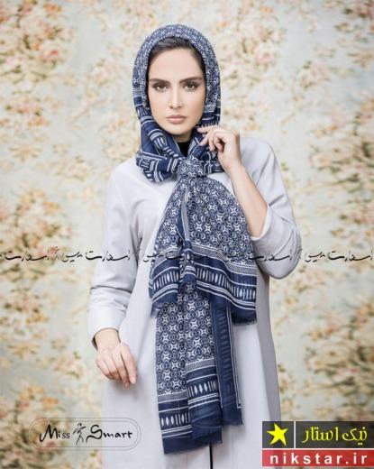 مدل روسری مجلسی