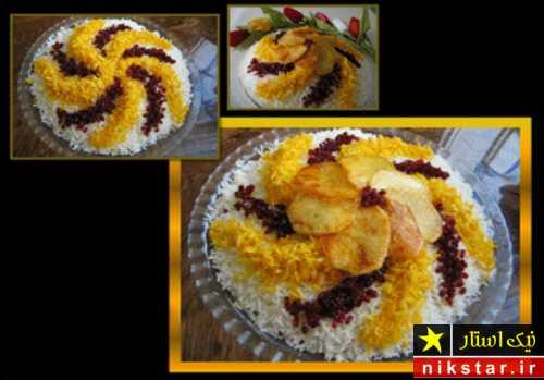 دیزاین برنج با ته دیگ