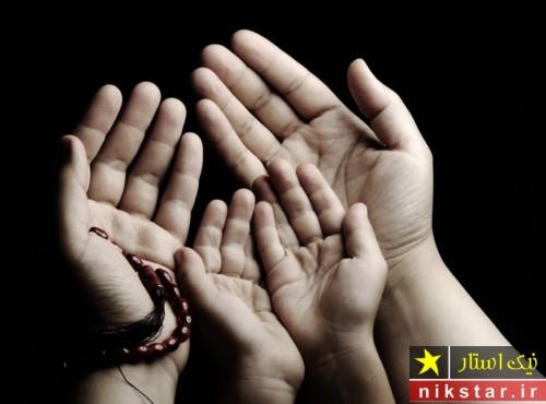 خواص دعای چهل کلید