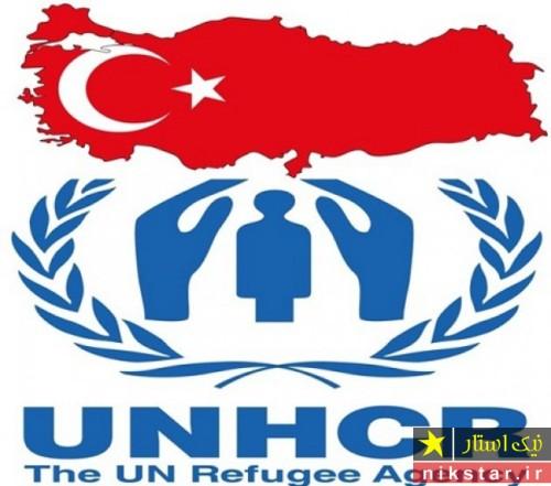 سایت پناهندگان ایرانی در ترکیه