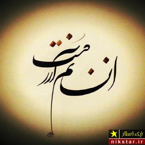 عکس حضرت محمد زیبا