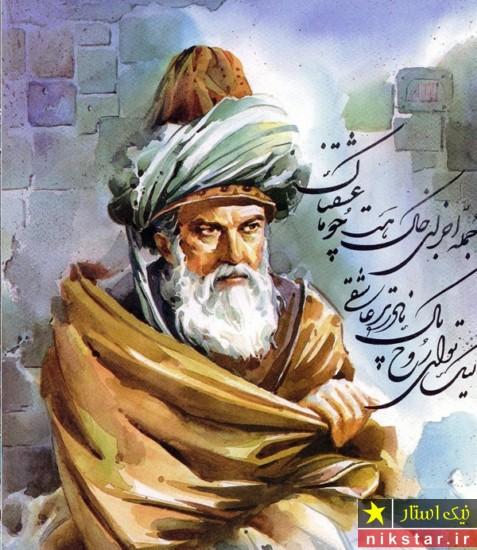 اشعار مولانا درباره انسان