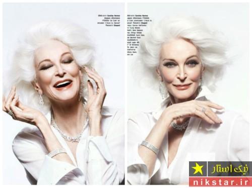 راز زیبایی پیرزن 87 ساله