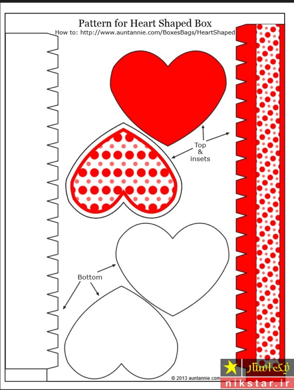 الگوی جعبه کادویی قلب