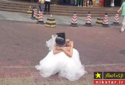 حرکت زشت عروس و داماد در روز عروسی - گریه عروس در شب عروسی