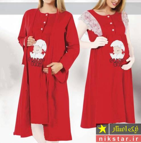 لباس حاملگی
