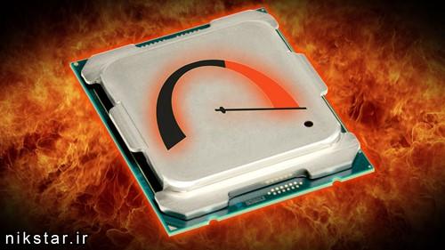دلایل افزایش دمای پردازنده