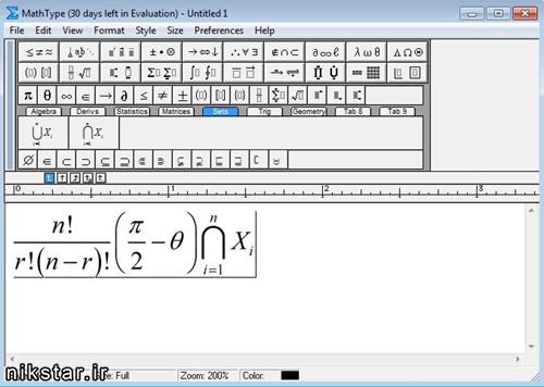 تایپ فرمولهای ریاضی
