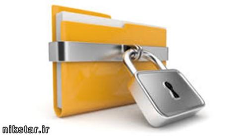 رمزگذاری فایل های کامپیوتر