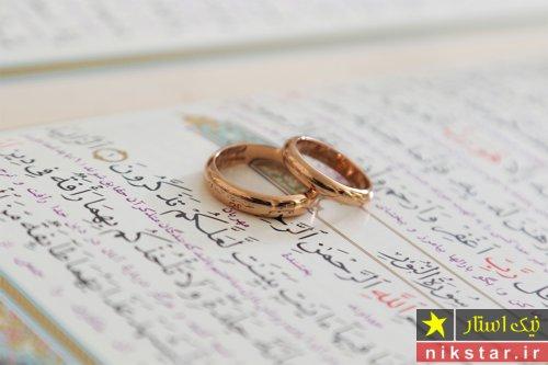خواص آیت الکرسی برای ازدواج