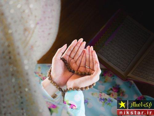 خواص آیت الکرسی برای ازدواج و بخت گشایی