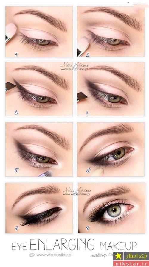 نحوه آرایش چشم برای افراد تازه کار