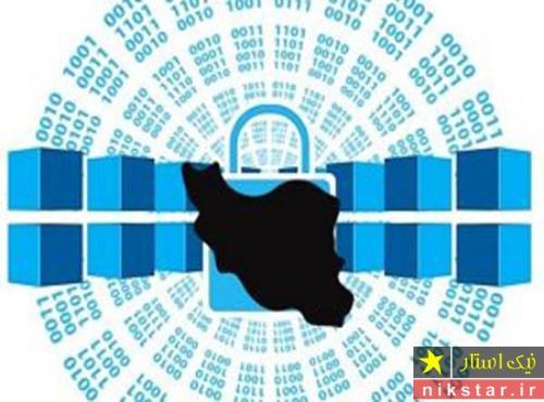 تحریم و قطع اینترنت ایران