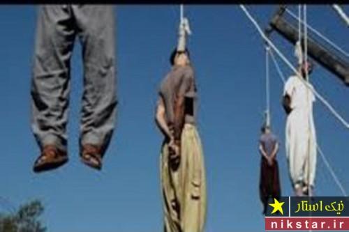 اعدام گروهی تروریست ها