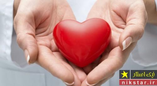 محافظت از قلب شما