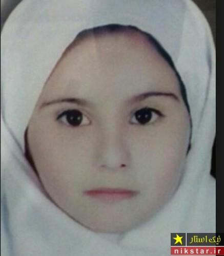 مرگ نازنین دختر بچه مینودشتی