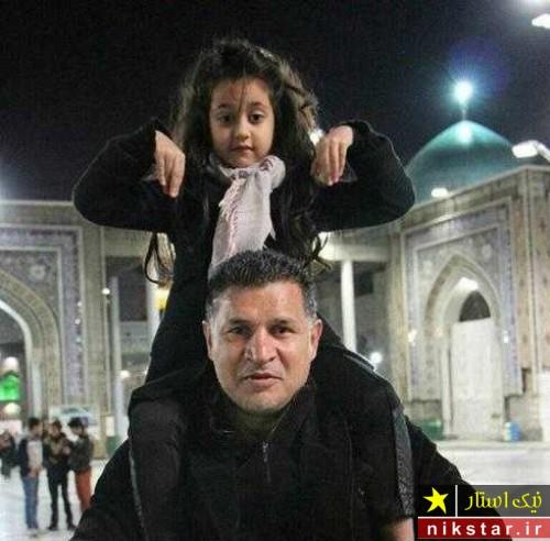 علی دایی و دخترش نورا