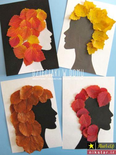 کاردستی با برگهای پاییزی