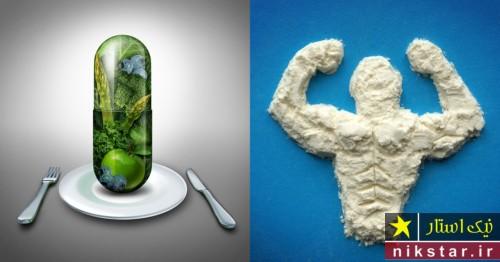 کدام ویتامین چاق کننده است