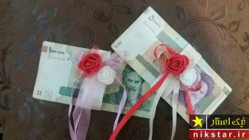 تزیین پول برای کادو