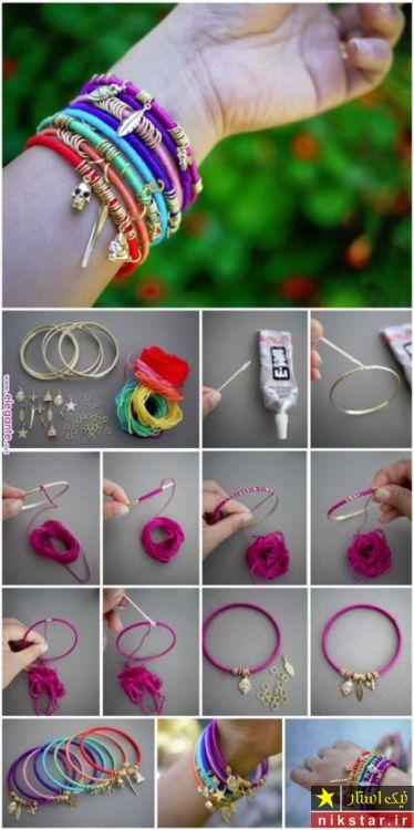 درست کردن دستبند