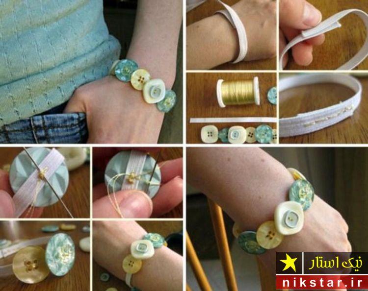 درست کردن دستبند با دکمه - ساخت دستبند با دکمه