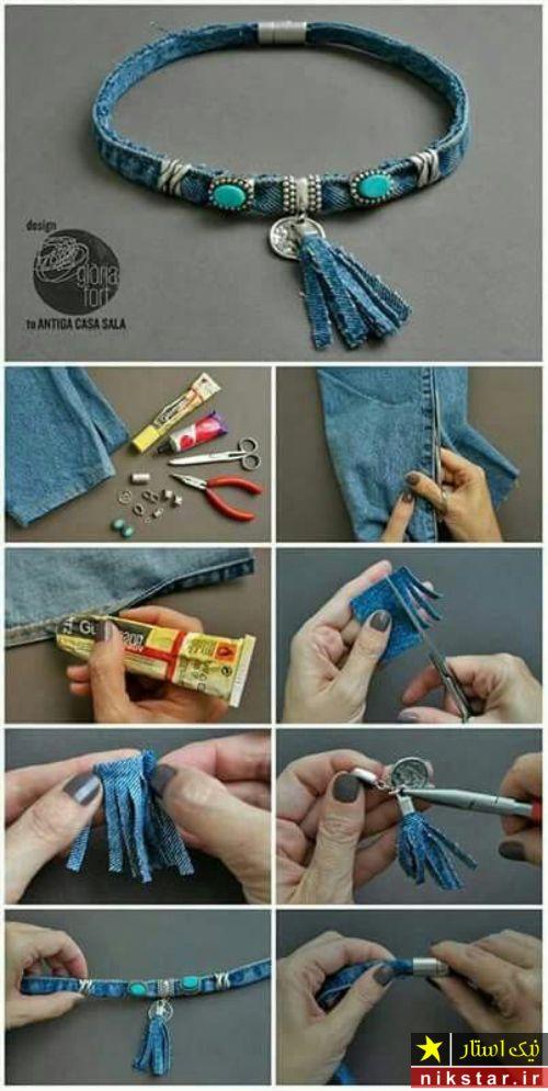 آموزش درست کردن دستبند با پارچه جین