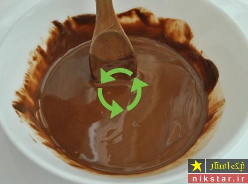 طرز تهیه شیرینی شکلاتی مغزدار بدون فر