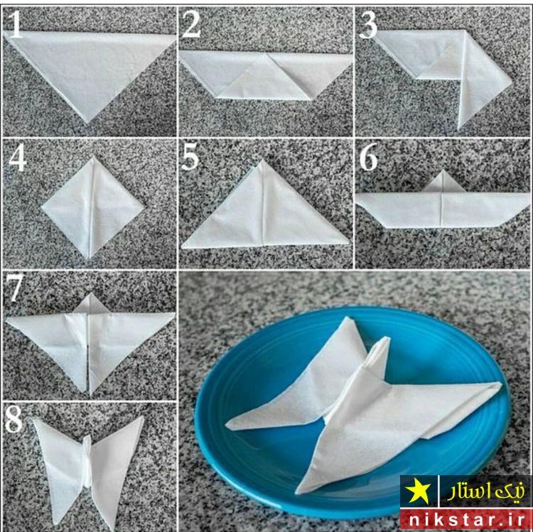 تزیین دستمال کاغذی برای سفره