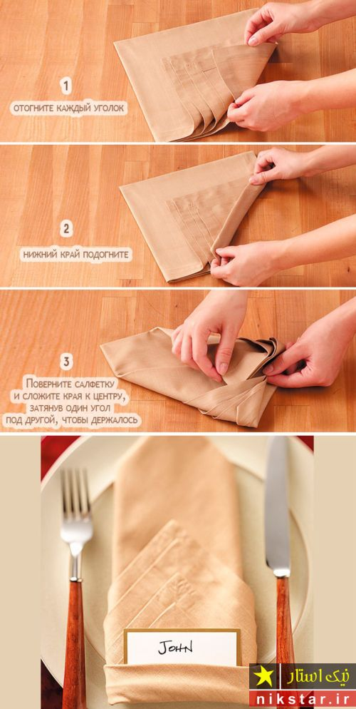 تزیین بشقاب با دستمال پارچه ای