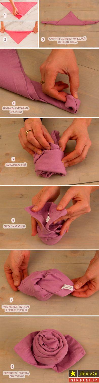 تزیین دستمال سفره به شکل گل رز