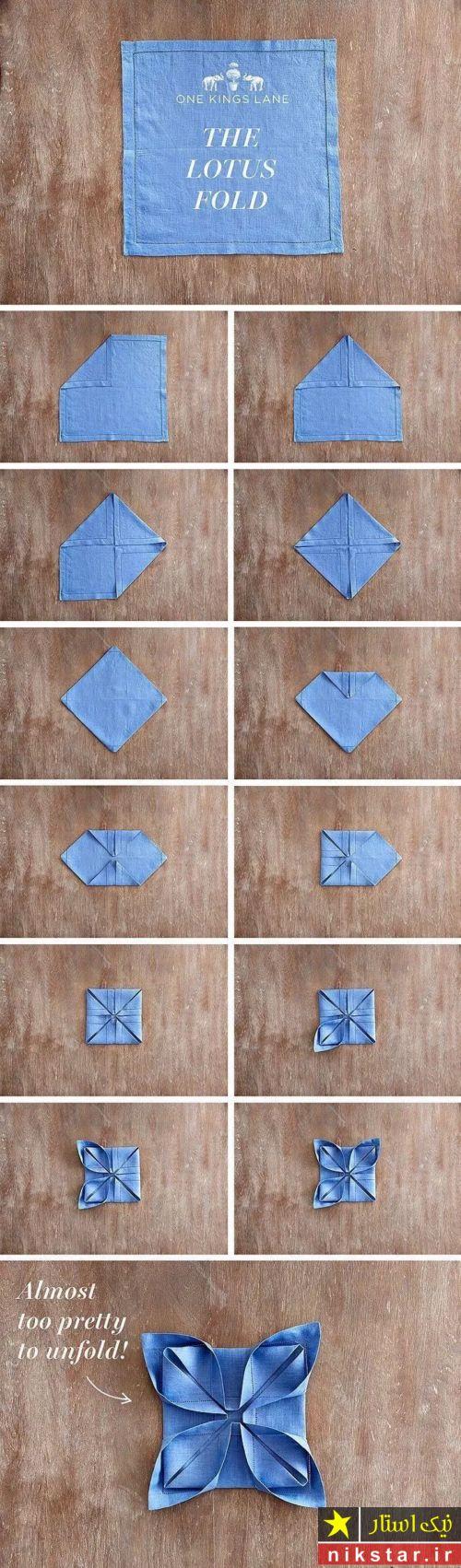 تزیین دستمال کاغذی