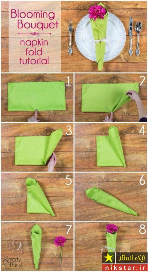 تزیین بشقاب با دستمال