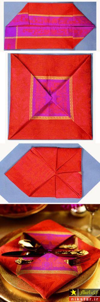 تزیین دستمال سفره برای قاشق و چنگال