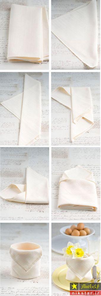 تزیین دستمال سفره برای مهمانی