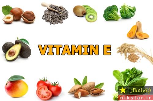 ویتامین e برای چاقی صورت